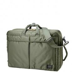 Tanker 3 Way Briefcase Vert