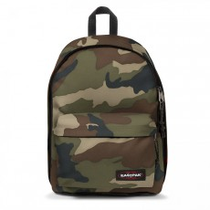Out Of Office Camo